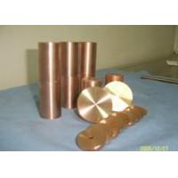 Buy cheap Tungsten Copper product
