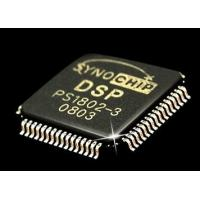PS1802 DSPcore Multi-function SOC