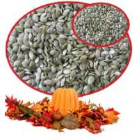 Buy cheap Pumpkinseeds kernels product