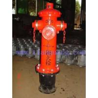 Buy cheap landing fire hydrant from Wholesalers