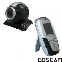 Buy cheap Wireless IR Baby Monitor from Wholesalers