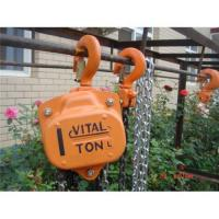 Buy cheap Chain hoist from Wholesalers