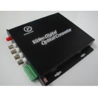 Buy cheap Video Optical Transmission from Wholesalers