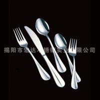 Buy cheap Airline Cutlery Series 45pcs Cutlery Set product