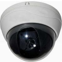 Buy cheap Dome Camera from Wholesalers