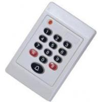 Buy cheap Access Control Keypad from Wholesalers