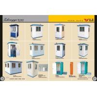 Buy cheap FRP Mobile House from Wholesalers