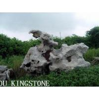 Buy cheap Pavement Product  Natural Rockery-20 product