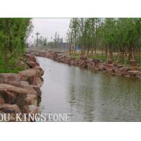 Buy cheap Pavement Product  Natural Rockery-18 product