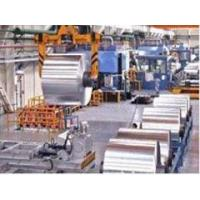 Buy cheap Aluminium Coil and Strip from Wholesalers