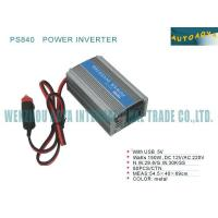Buy cheap power inverter power inverter Number:ps840 from Wholesalers