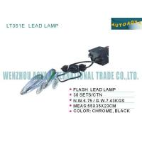 Buy cheap lead lamp lead lamp Number:lt351e from Wholesalers
