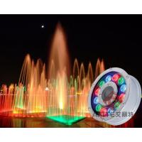 Buy cheap LED FOUNTAIN LIGHT RGB product