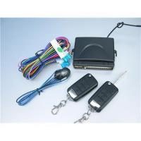 Buy cheap Keyless entry system from Wholesalers