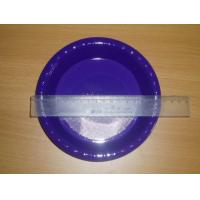 Buy cheap PLASTIC PLATE Next  ITEM NO.:DSYB-7# product