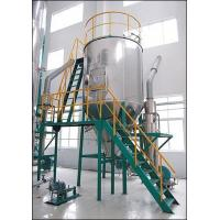 Buy cheap MD Cooling Spray Granulation Equipment from Wholesalers