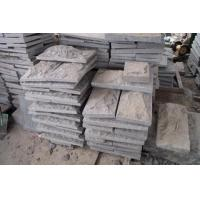 Buy cheap OTHERS mushroomstone product