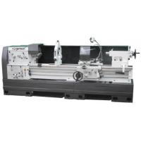 Buy cheap HORIZONTAL  LATHES product