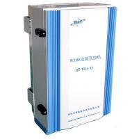 Network Management System  WCDMA Channel Selection Repeater