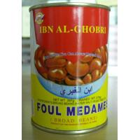 Buy cheap Canned Goods 397gx24 product