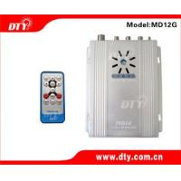 Buy cheap MD12G Name:Vehicle DVR product