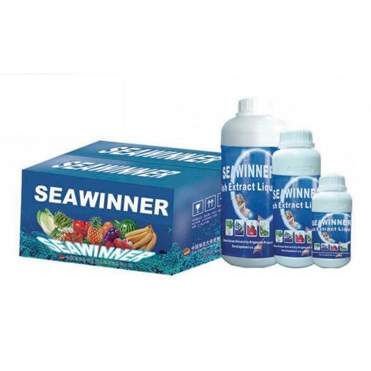 Fish extract liquid bio fertilizer of ecannnettechinaocean for Liquid fish fertilizer