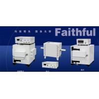 Buy cheap Furnace from Wholesalers
