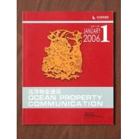 Buy cheap Ocean Property Communication, January, 2006 from Wholesalers