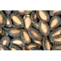 Buy cheap Black watermelon seeds from Wholesalers