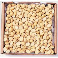 Buy cheap Macadamia Pieces - Natural product
