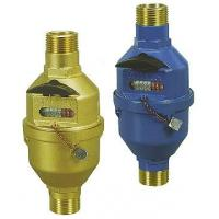 Buy cheap LXH-20 Volumetric Rotary Piston Type Water Meter product