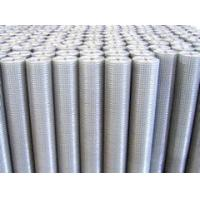 Buy cheap Galvanized Welded Meshes Galvanized Welded Mesh product
