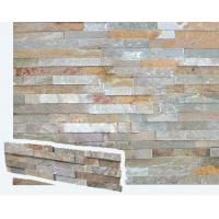 Buy cheap Culture Stone - GHG 001 from Wholesalers
