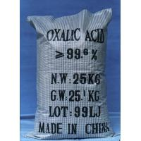 Buy cheap OxalicAcid from wholesalers