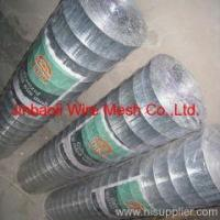 Buy cheap Galvanized Welding Wire Mesh product