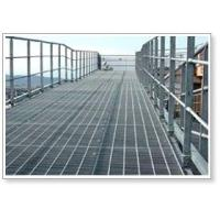 Buy cheap Platform Steel Grading from Wholesalers