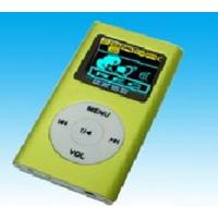 Buy cheap MP3 Player Name:R-981N product