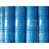 Buy cheap SodiumDithionite from wholesalers