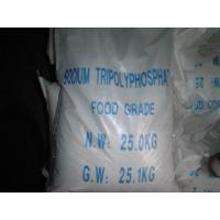 Buy cheap Cleaning raw materials STPP from wholesalers