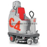 Buy cheap Scrubber driers/Vaccum sweepers SCRUBBER product