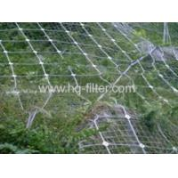 Buy cheap Slope Protection System Slope Stabilization Mesh System product