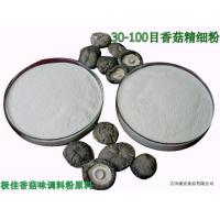 Other products Fine shiitake mushrooms powder & extract