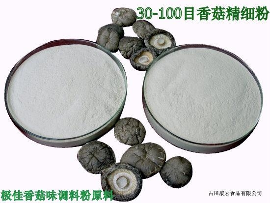 Quality Other products Fine shiitake mushrooms powder & extract for sale