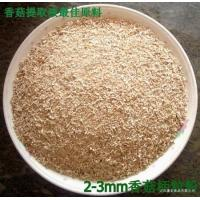 Buy cheap Other products Shiitake powder & Extract product