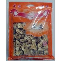 Buy cheap Other products Straw Mushroom product