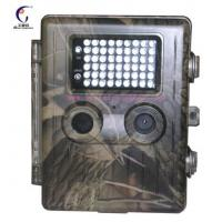 Buy cheap Waterfowel blinds NGS8000 Hunting Camera from Wholesalers