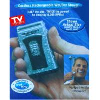 Buy cheap Personal care MY-TV1079 MICRO FORCE product