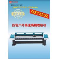 Buy cheap Outdoor Inkjet Printer product