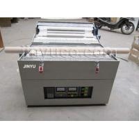 Buy cheap Hot split tube furnace product