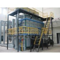 Buy cheap Other kiln Vertical experimental furnace product